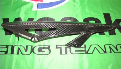 Passend für Kawasaki Z1000 2010-11 Echt Carbon Kettenschutz 2011