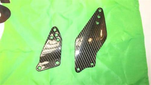 Passend für Kawasaki ZX-10R  Carbon Fersenschützer 06-07 NEU