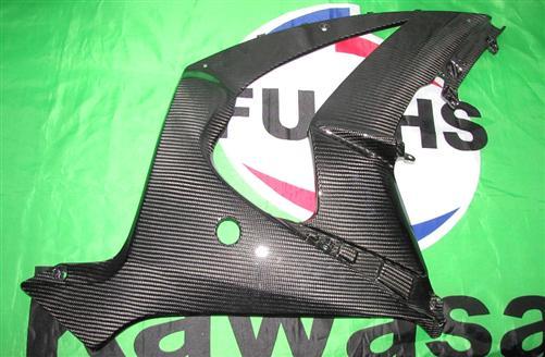 Für Kawasaki ZX10-R ZX10R Carbon Seiten Verkleidung Mitte 2011