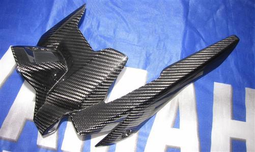 Passend für Yamaha YZF MT07 MT-07 RM04 Carbon Hinterradabdeckung mit Kettenschutz