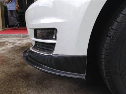 Passend für Golf 7 VII Echt Carbon Frontspoiler Lippe Front GTR VLN DTM Style